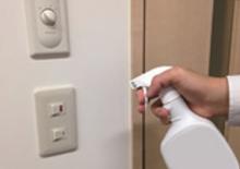 スイッチに除菌水