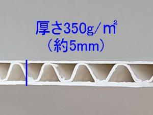 透明パーテーションミルクボード03