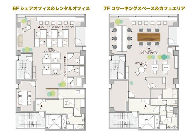シェアオフィスcoloco神戸三宮平面図